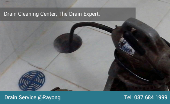 Drain Cleaning Center
